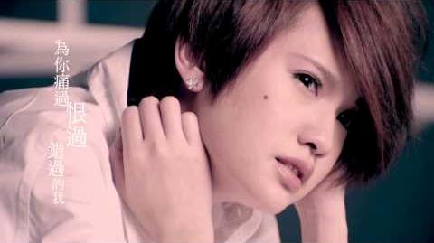 Rainie Yang - Boomerang