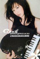 Cyndi Wang Cover 02