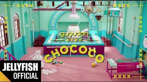 Gugudan(구구단) - 'Chococo' Official M V
