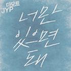 J.Y.Park4214