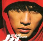 Jay Chou Cover 02
