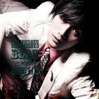 Kato Kazuki - GLAMOROUS BEAT-CD