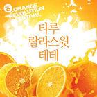 Orangews