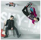 SKY-HI - Snatchaway - Diver's High-CD