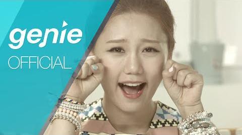 Song Ha Ye - My First