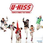 U-kiss-bring-it-back-2-old-school
