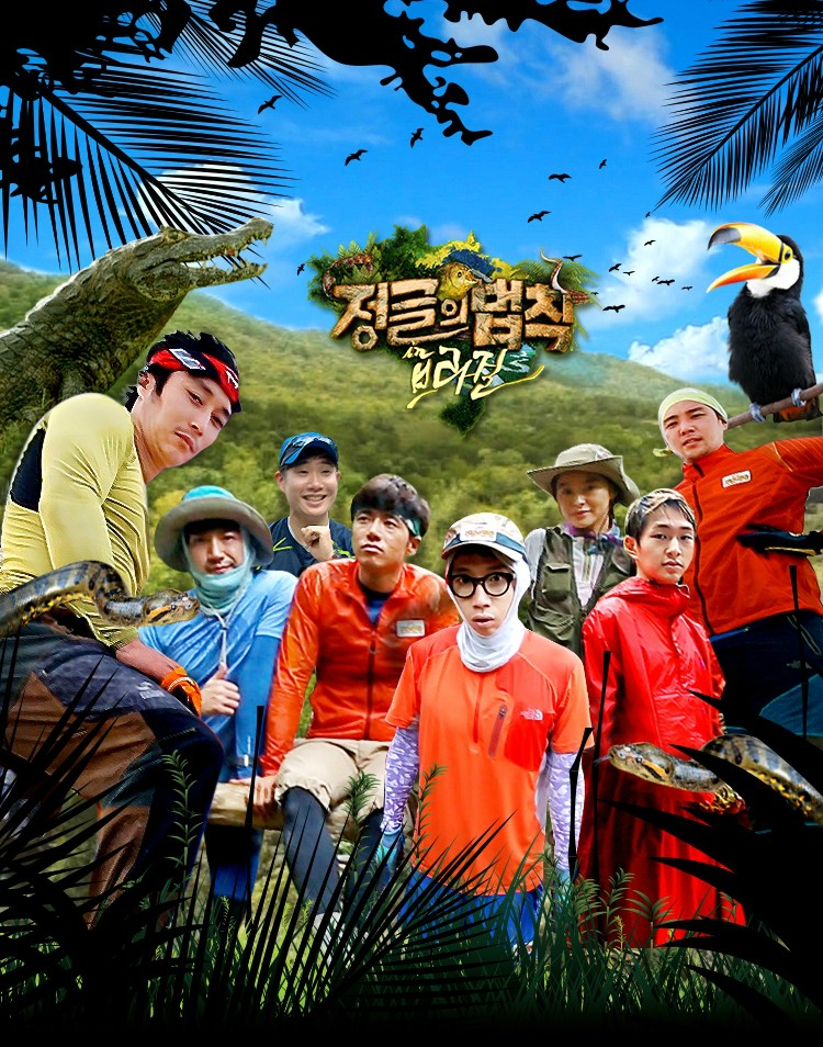 Law of the Jungle | Wiki Drama | FANDOM powered by Wikia
