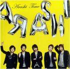 Arashi - Time