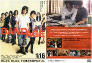 BANDAGE 06