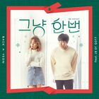 Baek A Yeon - Just Because