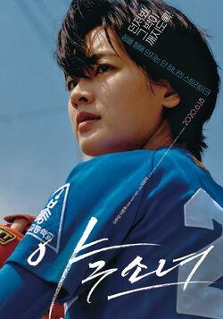 Baseball Girl-5