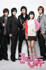 Boys Before Flowers 08