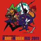 CarátulaNANO-MUGENCOMPILATION2011