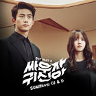 Let's Fight Ghost OST Part6