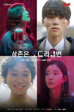 My Uncle is Audrey Hepburn-tvN-2019-01
