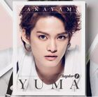 Nakayama Yuma - Chapter 1 LE