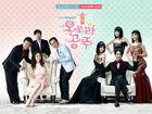 Princess Aurora (MBC)2013-4