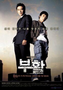 Resurrection2005