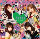 Silent Siren - 31313