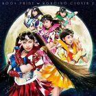 600px-Momoiro Clover Z - MOON PRIDE Momokuro ver