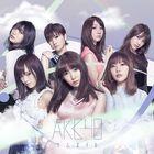 601px-AKB48SamuneiruA