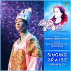 Brian Joo - Singing Praise