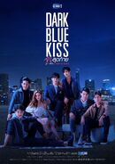 Dark Blue Kiss: The Series