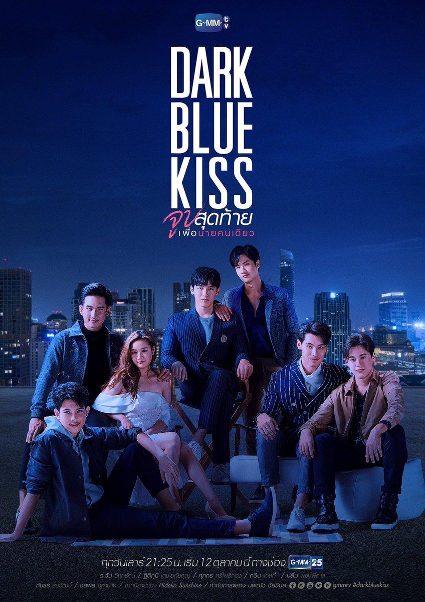 Dark Blue Serie