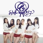 GFRIEND - Season of Glass