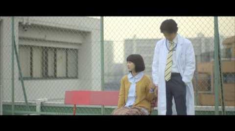 GUMMY - FATE(s) Special Film Trailer