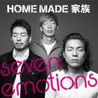 Homemade-sevenemotions