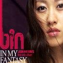 Jun Hye Bin My Fantasy