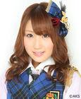 Nakata chisato2012