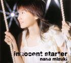 Nana Mizuki - innocent starter