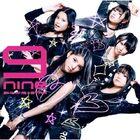 9nine - SHINING☆STAR