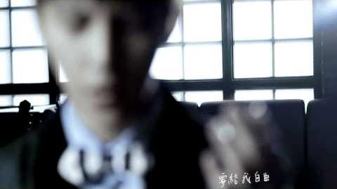 Aaron Yan - Could you still love me