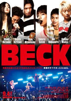 Beckmovieposterfull