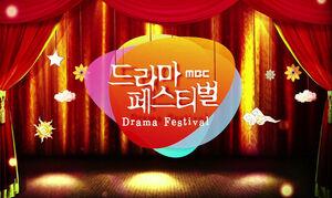 Drama FestivalMBC