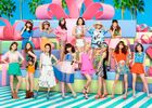 E-Girls 19