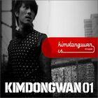 Kimdongwan Is album cover