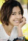 Lee Yoon Ji010