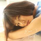 Nishiuchi Mariya - Arigatou Forever CD