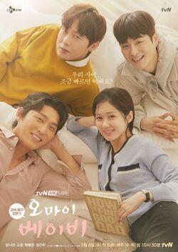 Oh My Baby-tvN-2020-03