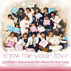 Super Junior Show Me Your Love Cover