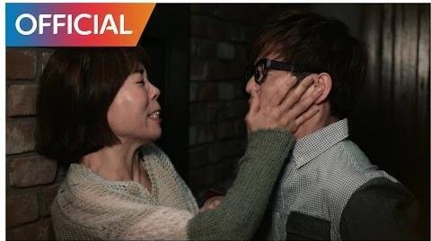 Yoo Se Yoon - KKA TTOK