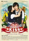 13. Playful Kiss