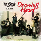 Drawing heart limited ed
