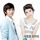 IU Yoo Seung Ho Love Request