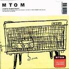 M to M - Antique Voice