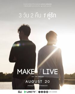 Make It Live On The Beach-01